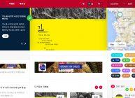 Agenda Cultural de Corea del Sur