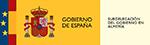 Subdelegación del Gobierno en Almería